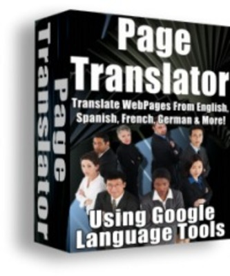 Product picture Page Translator MRR